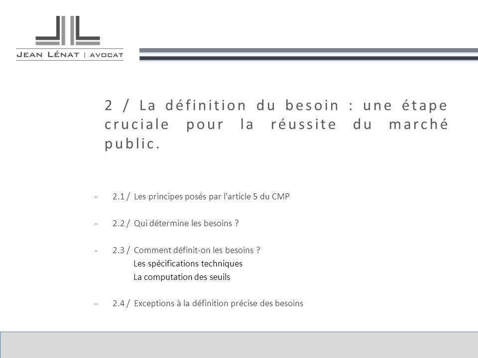 2 / La définition du besoin : une étape cruciale pour la réussite du marché public. -2.1 / Les principes posés par larticle 5 du CMP -2.2 / Qui déterm