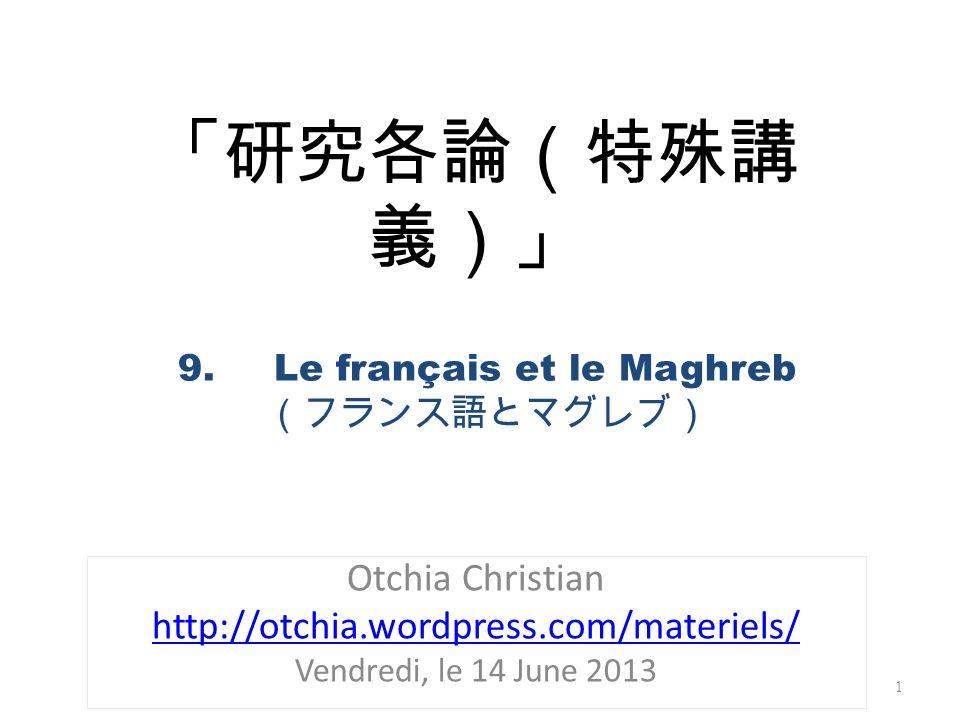 Otchia Christian http://otchia.wordpress.com/materiels/ Vendredi, le 14 June 2013 1 9.Le français et le Maghreb