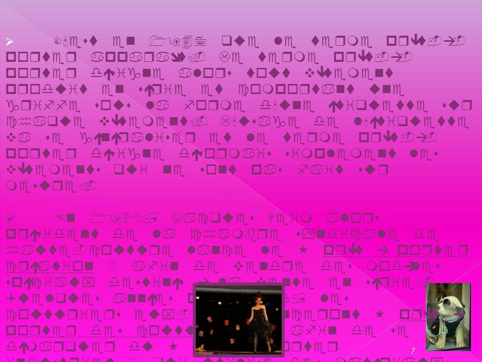 La coupe : Lassemblage : Techniqu e : 8