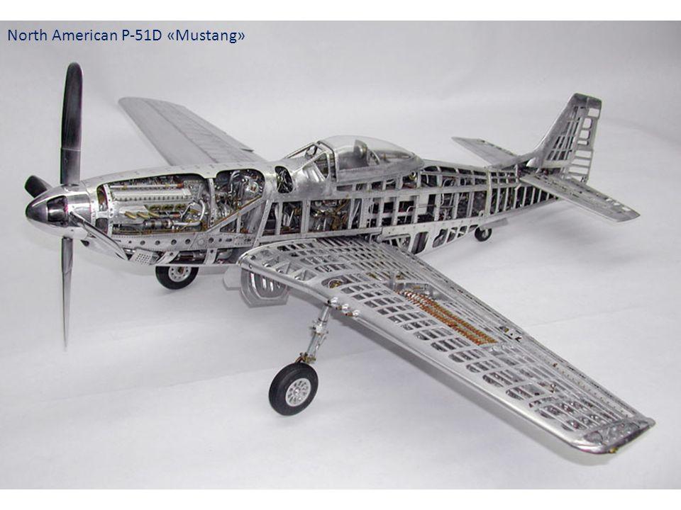 North American P-51D «Mustang»