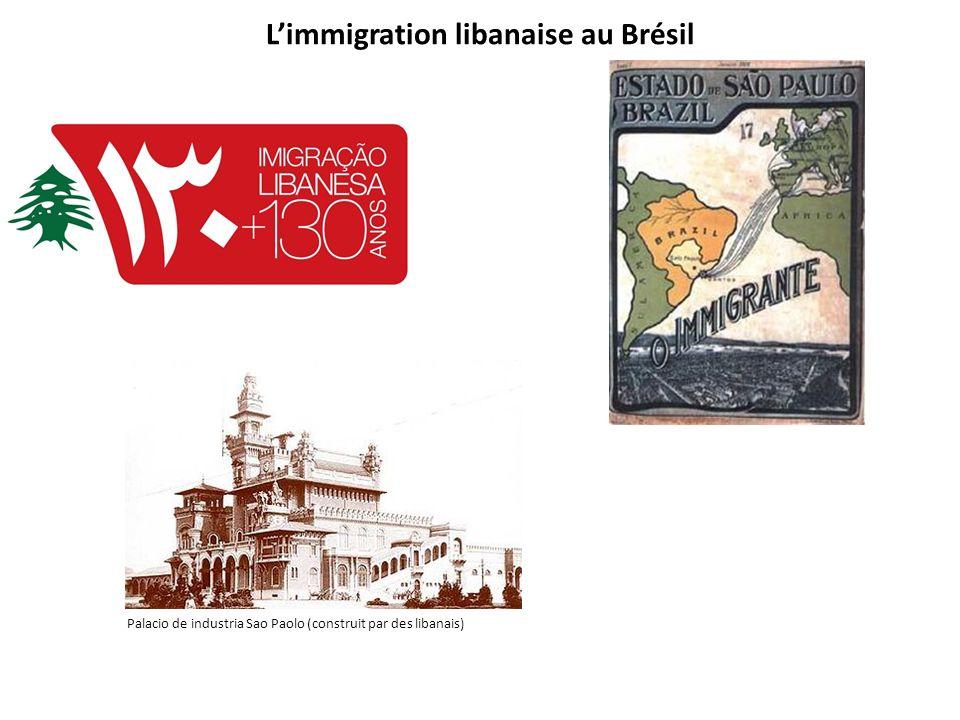 Limmigration libanaise au Brésil Palacio de industria Sao Paolo (construit par des libanais)