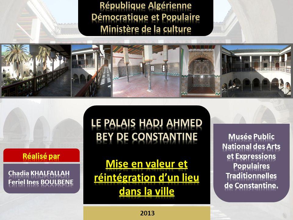 La tradition de la sauvegarde et de la préservation des biens culturels est enracinée dans la tradition familiale algérienne depuis toujours.