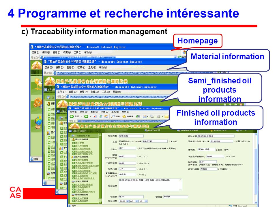 Homepage Material information Semi_finished oil products information Finished oil products information c) Traceability information management 4 Programme et recherche intéressante