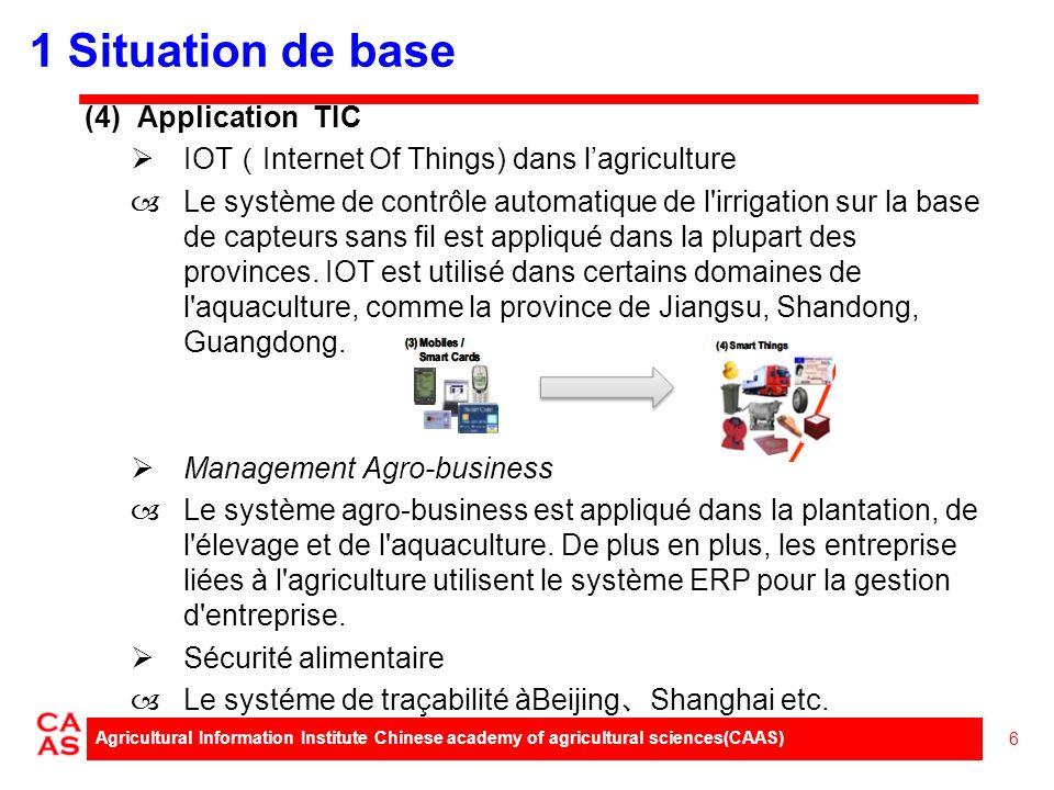 (4) Application TIC IOT Internet Of Things) dans lagriculture –Le système de contrôle automatique de l irrigation sur la base de capteurs sans fil est appliqué dans la plupart des provinces.