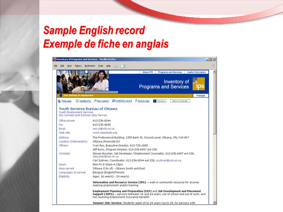 Sample French record Exemple de fiche en français
