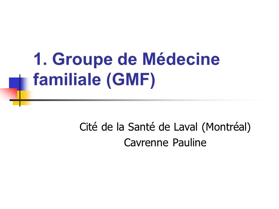 Quest-ce quun GMF.