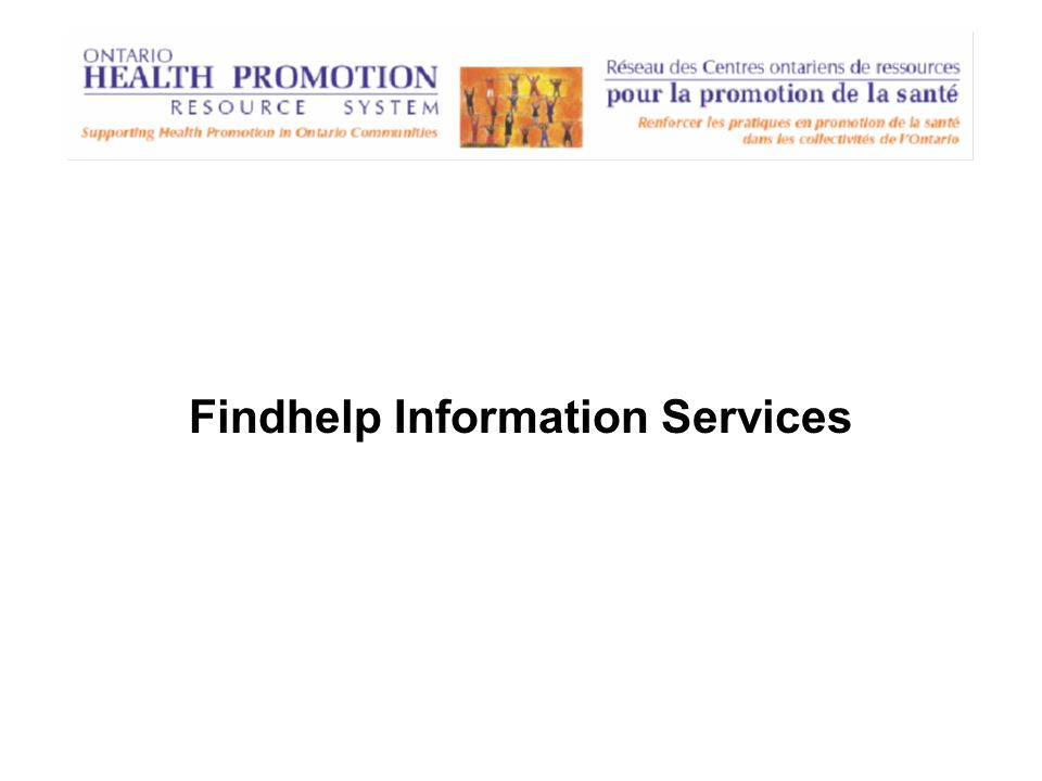 Findhelp Information Services