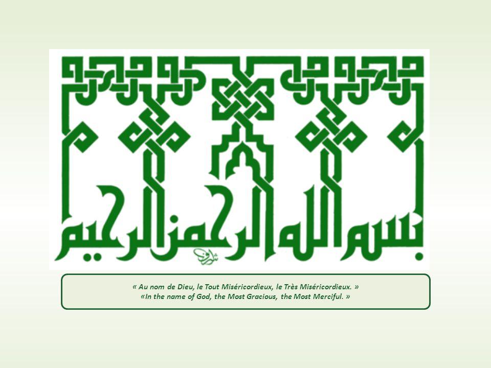 « Au nom de Dieu, le Tout Miséricordieux, le Très Miséricordieux. » «In the name of God, the Most Gracious, the Most Merciful. »