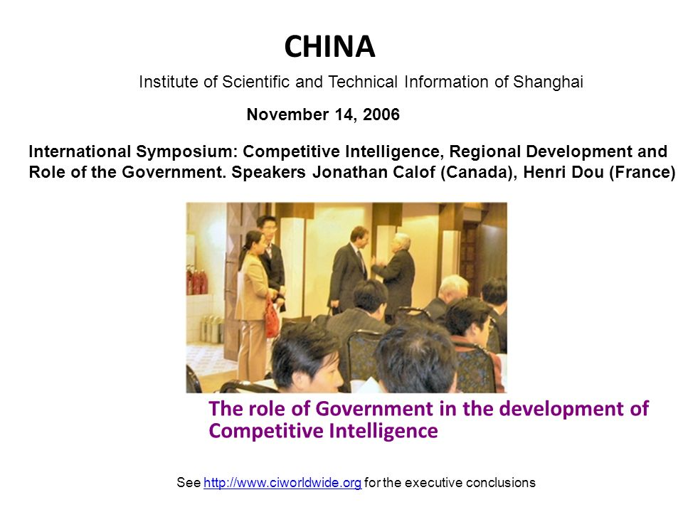 CHINA Institute of Scientific and Technical Information of Shanghai November 14, 2006 International Symposium: Competitive Intelligence, Regional Development and Role of the Government.