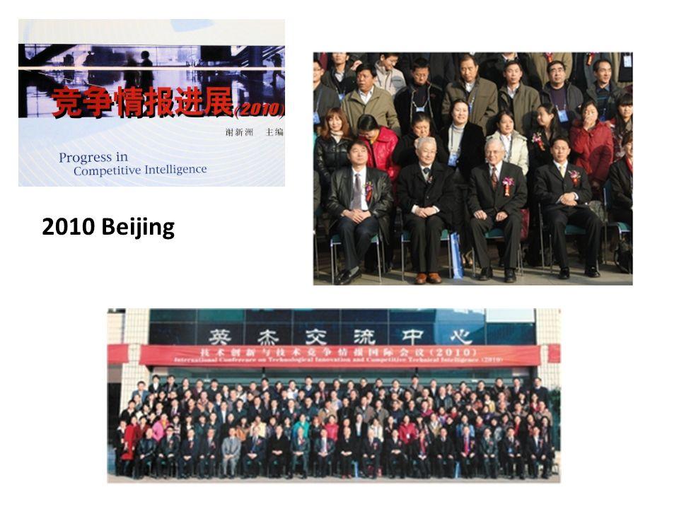 2010 Beijing
