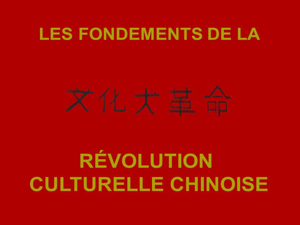 Question: Selon vous, pourquoi Confucius, qui est considéré comme le philosophe le plus influent de la Chine, est-il tant critiqué à lépoque de la Révolution culturelle.