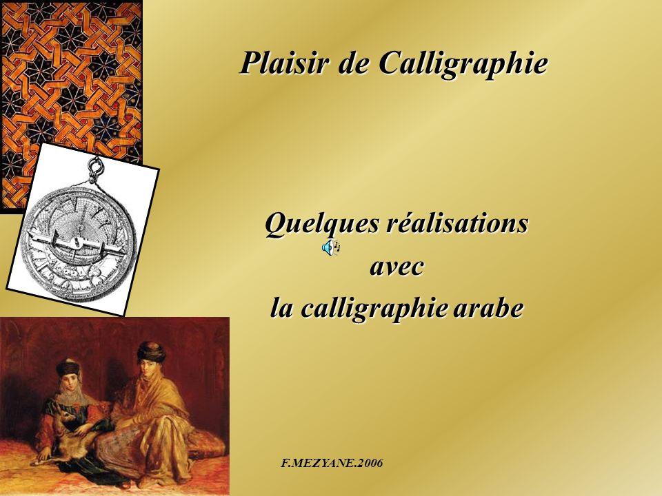 Plaisir de Calligraphie Quelques réalisations avec la calligraphie arabe