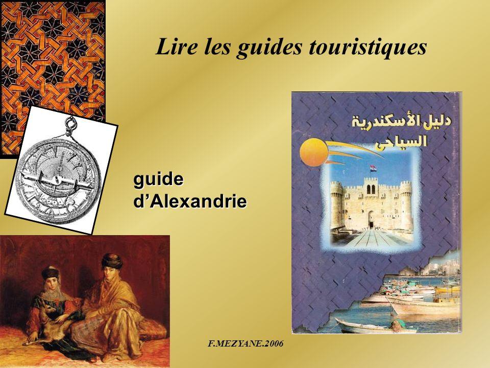 F.MEZYANE.2006 Lire les guides touristiques guide dAlexandrie