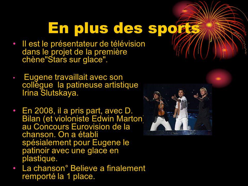 En plus des sports Il est le présentateur de télévision dans le projet de la première chène Stars sur glace .