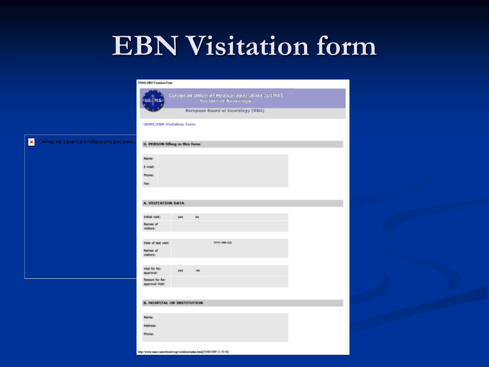 EBN Visitation form
