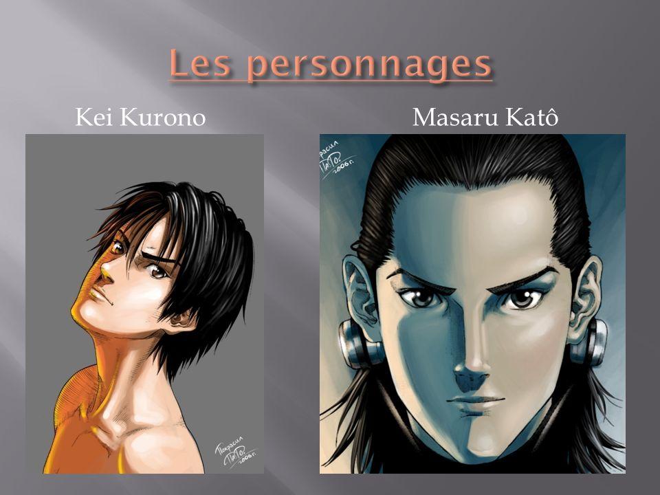 Kei Kurono Masaru Katô