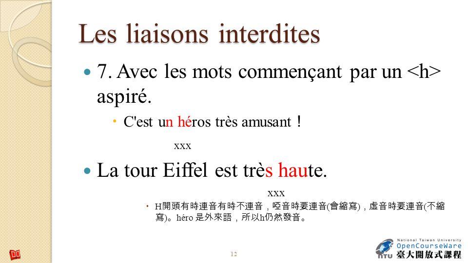 Les liaisons interdites 7. Avec les mots commençant par un aspiré. C'est un héros très amusant xxx La tour Eiffel est très haute. xxx H ( ) ( ) héro h