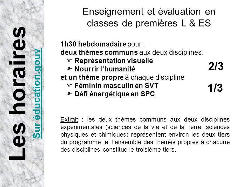 Extrait site CNRS Le circuit de la récompense oriente certains compor- tements.