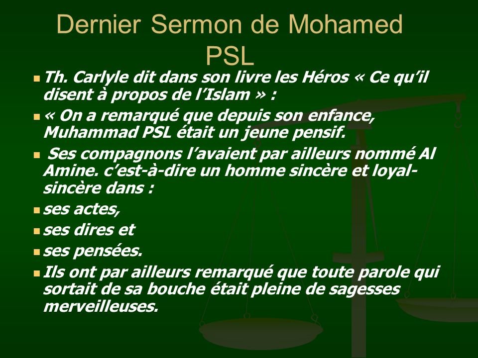 Dernier Sermon de Mohamed PSL Th.