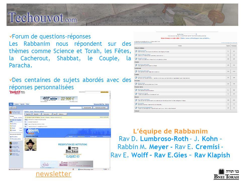 Le portail Chiourim.com en Chiffre Plus de 10 000 cours audio téléchargés par mois Des milliers dheures découte mensuelle Plus de 360 000 pages vues/mois Près de 70 000 visites 12 ème position au classement TopJ au 15/01/2008 Une newsletter envoyée à plus 6000 internautes Des milliers de Francophones à travers le Monde et en France étudient la Torah