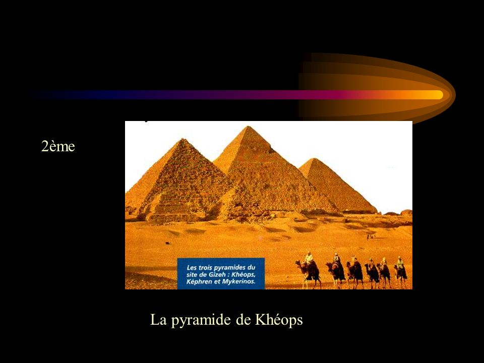 2ème La pyramide de Khéops