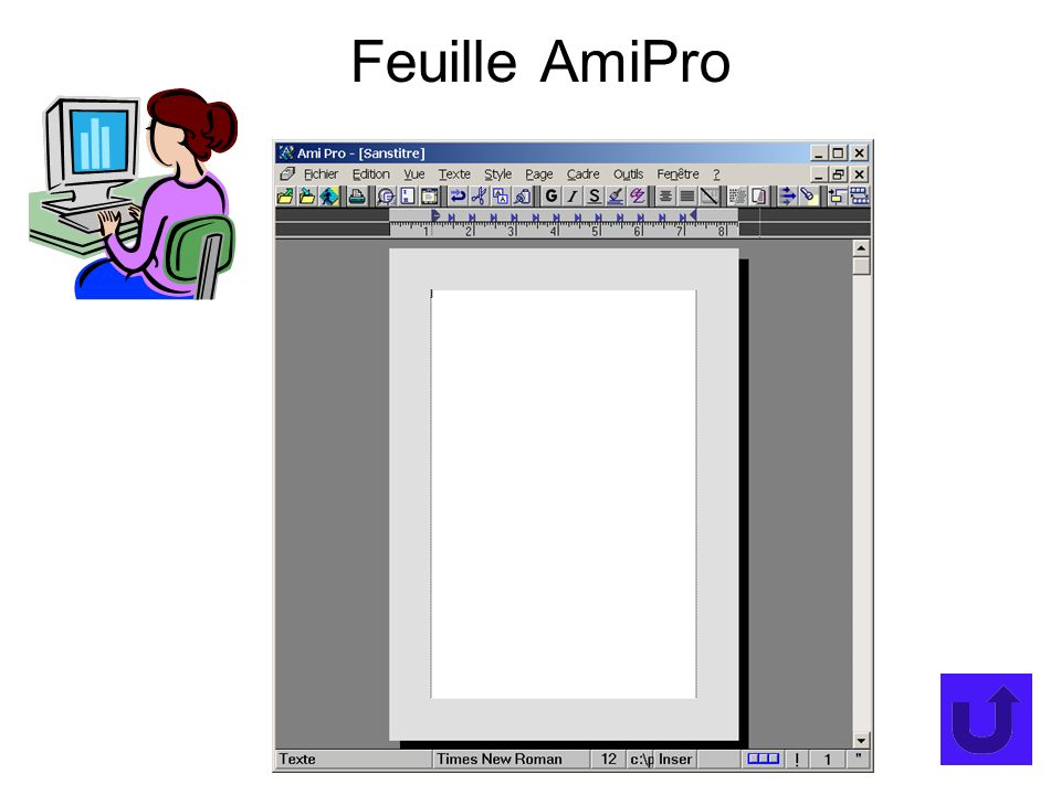 Feuille AmiPro