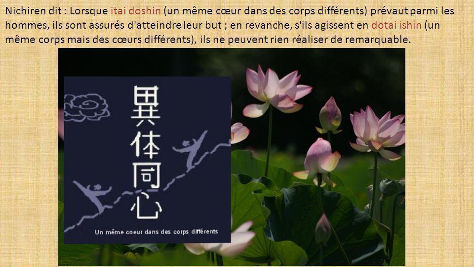 Nichiren dit : Lorsque itai doshin (un même cœur dans des corps différents) prévaut parmi les hommes, ils sont assurés d'atteindre leur but ; en revan