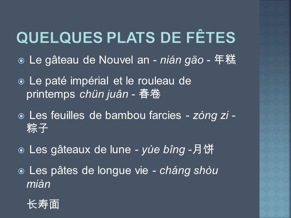 Le gâteau de Nouvel an - nián gäo - Le paté impérial et le rouleau de printemps chün juân - Les feuilles de bambou farcies - zòng zi - Les gâteaux de