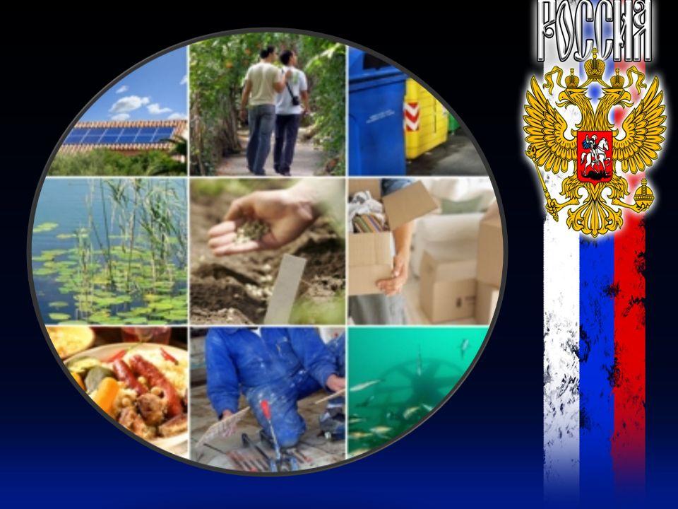 Agriculture Avec plus de 200 millions d hectares de terres cultivables, la Russie est un des principaux producteurs mondiaux de céréales et de pommes de terre.