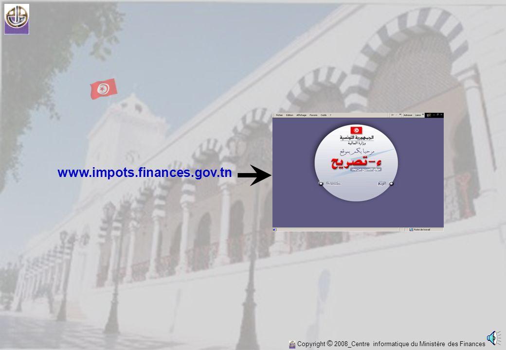 Les déclarations prises en charge La Déclaration Mensuelle (DM, 11 impôts ) La Déclaration de lAcompte Provisionnel (AP) La Déclaration de lImpôt sur les Sociétés (IS, 4 impôts ) La Déclaration de lImpôt sur le Revenu des P.P (IRPP, 3 impôts ) La Déclaration de lAvance dûe par les Sociétés de Personnes et Assimilés Visitez le site e-t@srih sur www.impots.finances.gov.tn TÉLÉLIQUIDATION