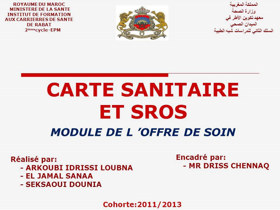 CARTE SANITAIRE ET SROS MODULE DE L OFFRE DE SOIN ROYAUME DU MAROC MINISTERE DE LA SANTE INSTITUT DE FORMATION AUX CARRIERRES DE SANTE DE RABAT 2 ème