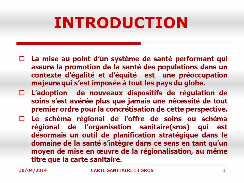 DEFINITION Cest un outil de planification stratégique et de régulation des ressources au niveau régional.