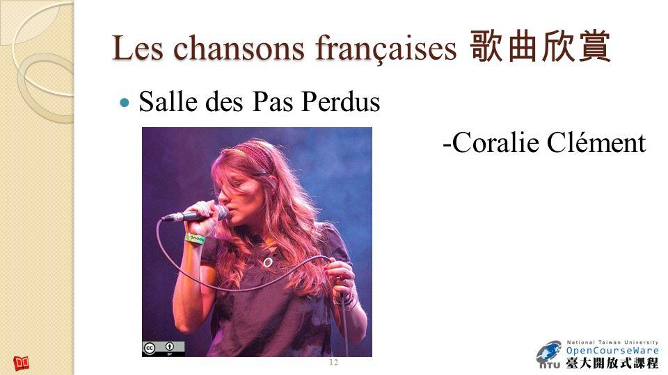 Les chansons fran Les chansons françaises Salle des Pas Perdus -Coralie Clément 12