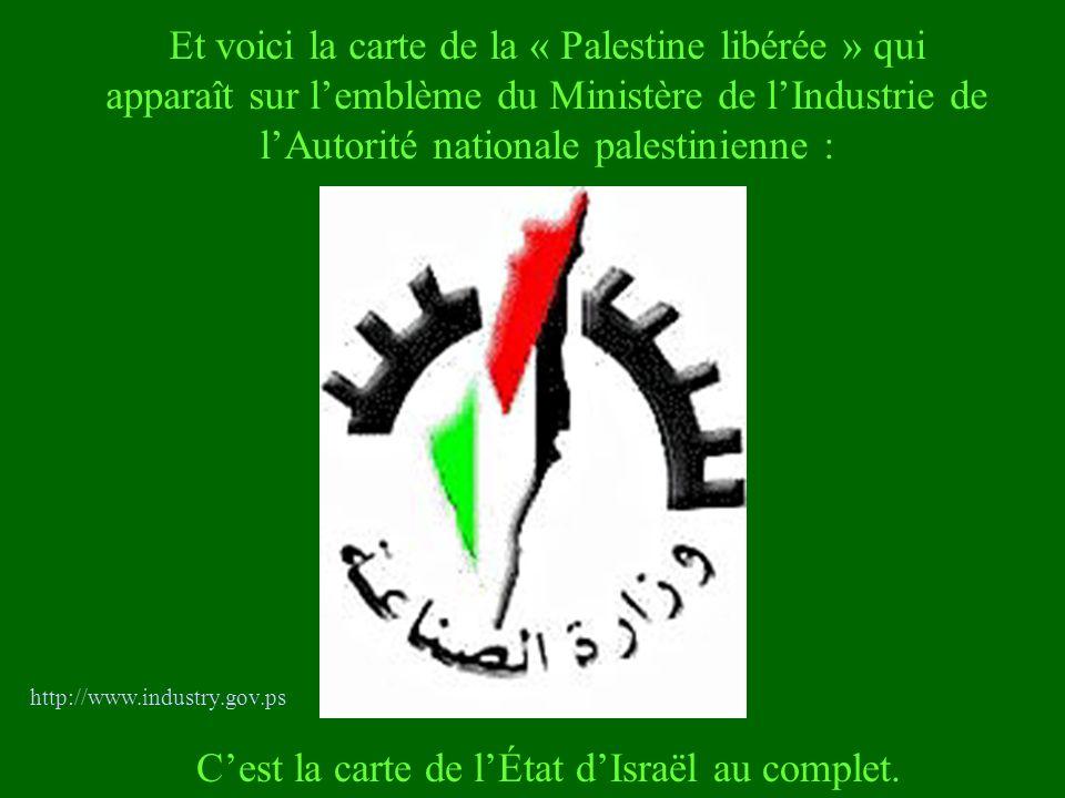 Cest la carte de lÉtat dIsraël au complet. Et voici la carte de la « Palestine libérée » qui apparaît sur lemblème du Ministère de lIndustrie de lAuto