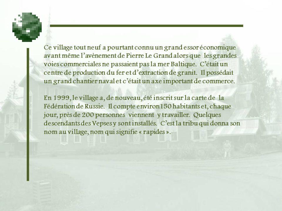 Le village est très dispersé, avec beaucoup de terrain boisé qui doivent permettre de très agréables promenades par beau temps. Hélas, tant en soirée