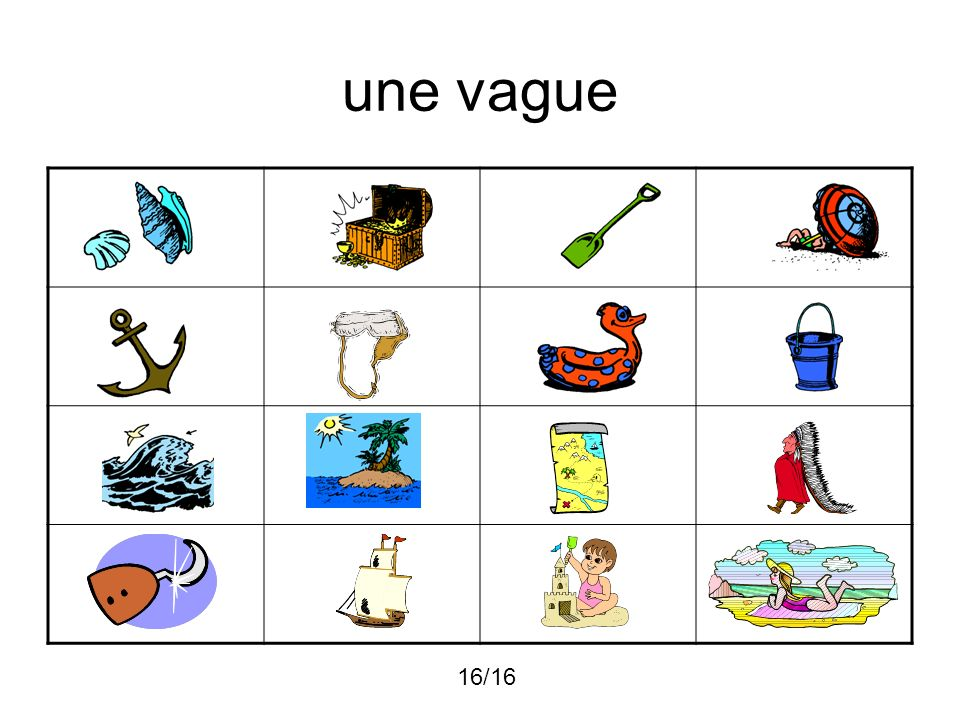 une vague 16/16