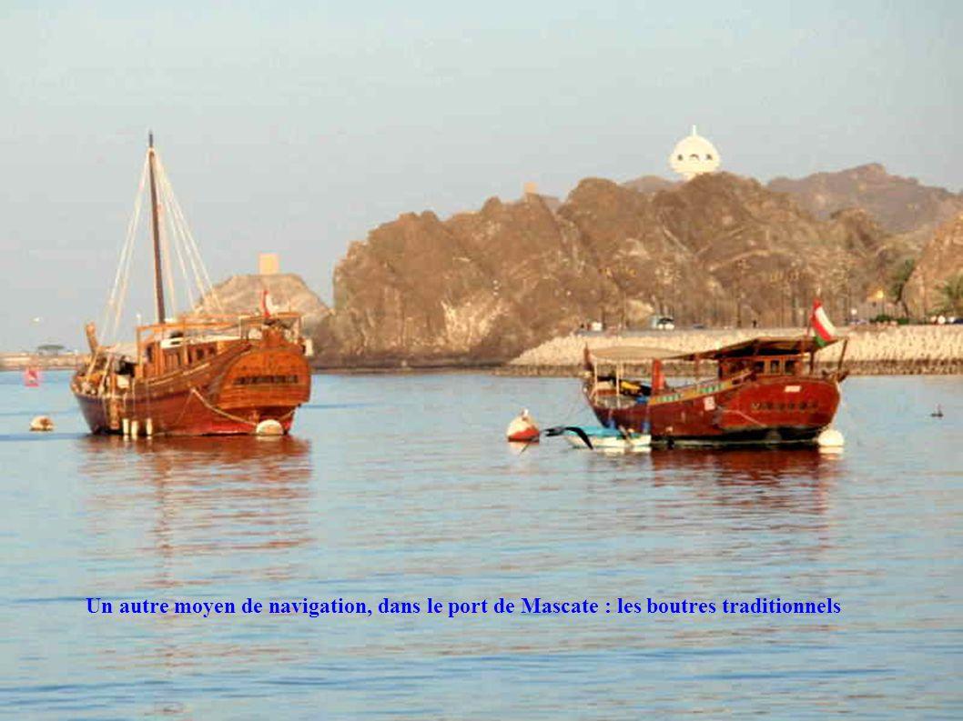 Les maisons du front de mer de Mascate