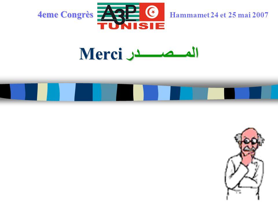 Merci المـــصــــــدر 4eme Congrès Hammamet 24 et 25 mai 2007