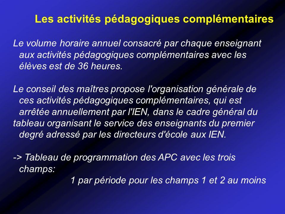 Le projet présenté précise : -> l organisation hebdomadaire des activités ; -> leur répartition annuelle ; -> le contenu des activités mises en oeuvre.