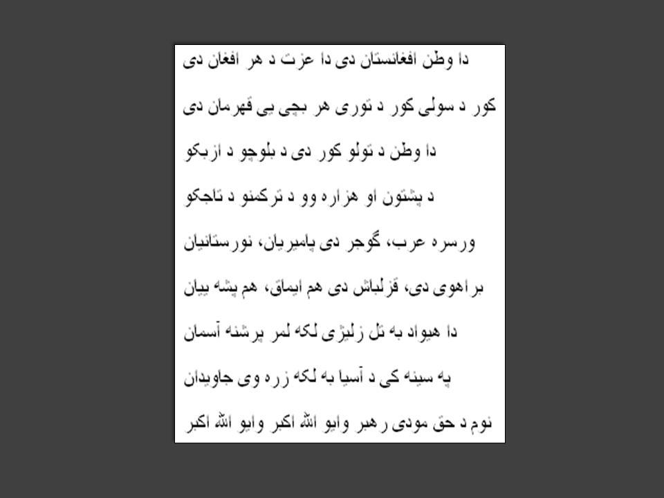 … cest écrit…