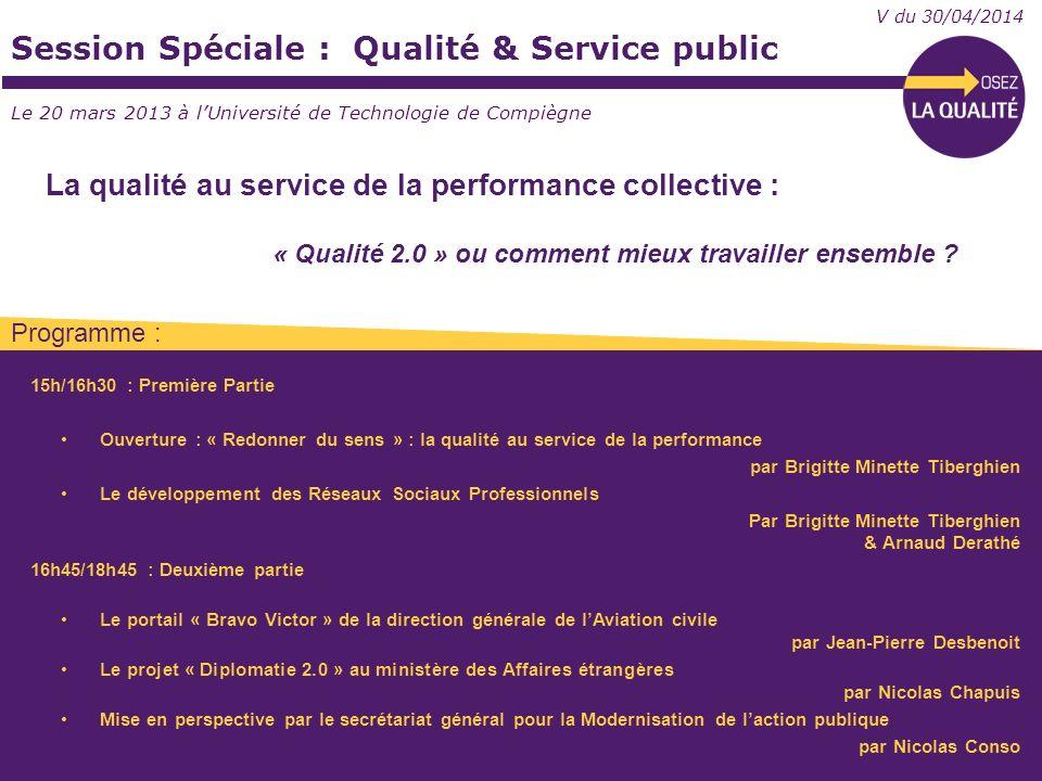 Session Spéciale : Qualité & Service public V du 30/04/2014 Le 20 mars 2013 à lUniversité de Technologie de Compiègne La qualité au service de la perf