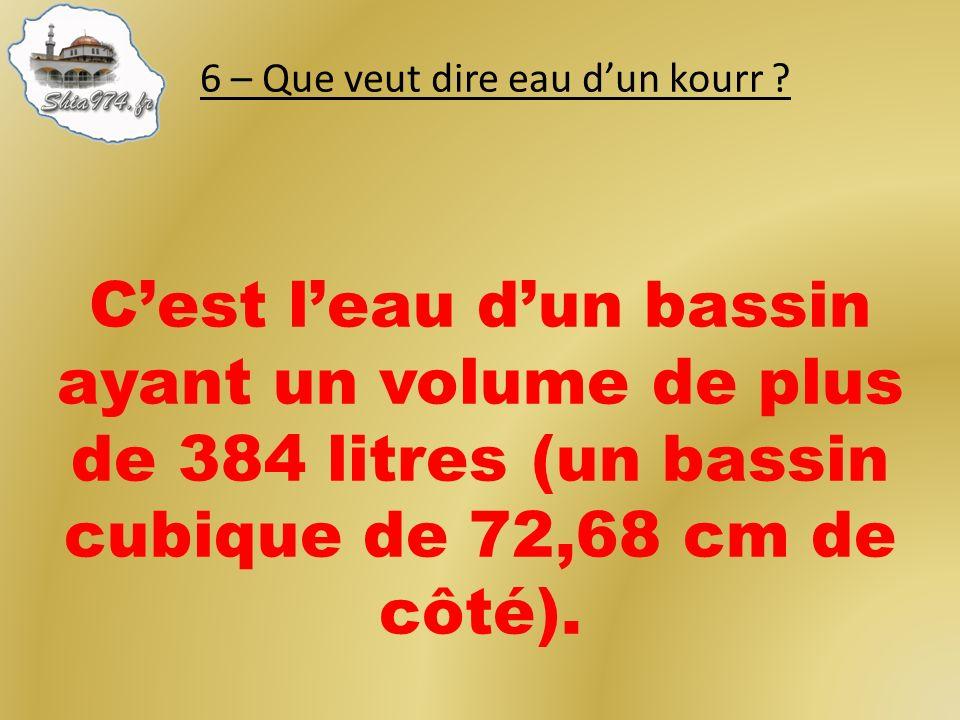 Cest leau dun bassin ayant un volume de plus de 384 litres (un bassin cubique de 72,68 cm de côté).