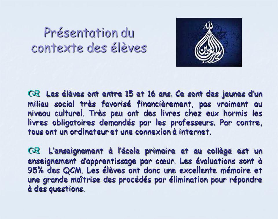 Objectifs Objectifs de lycée 1 : Après une année de français intensif (23 périodes par semaine),les élèves arrivent en lycée 1 avec une pratique communicative de la langue.