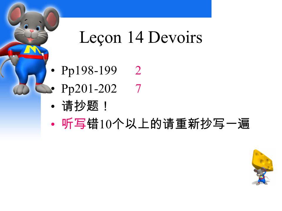 Leçon 14 Devoirs Pp198-199 2 Pp201-2027 10