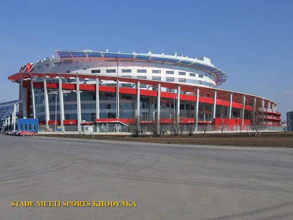 LE STADE DE FOOTBALL DE LA LOKOMOTIV A MOSCOU