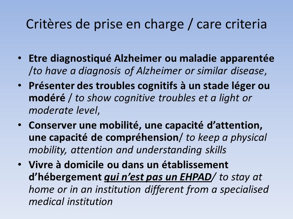 Coût pour le patient /cost for the patient Prise en charge à 100 % / 100% of the costs not paid by the patient