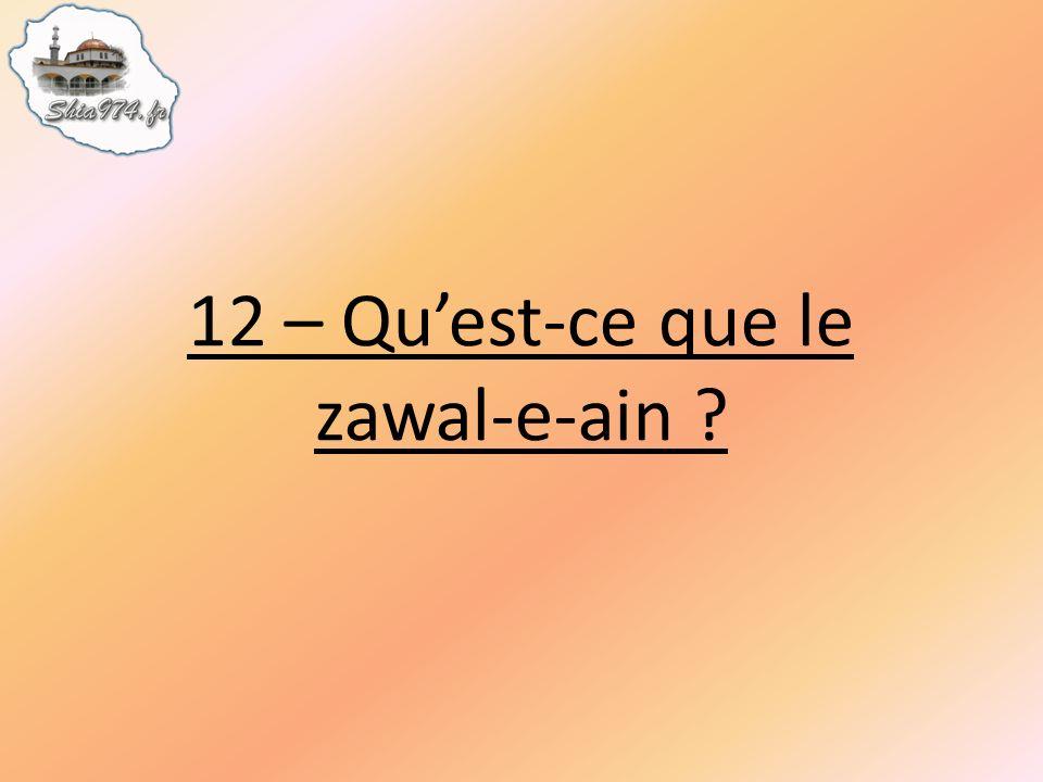 12 – Quest-ce que le zawal-e-ain ?