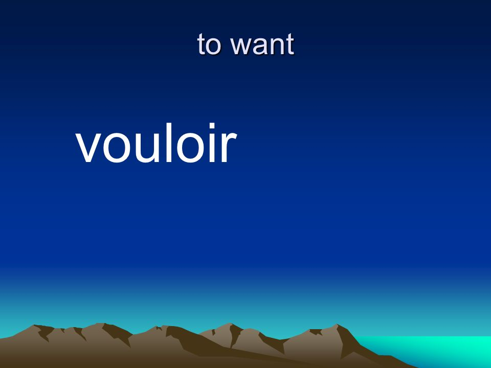 to want vouloir