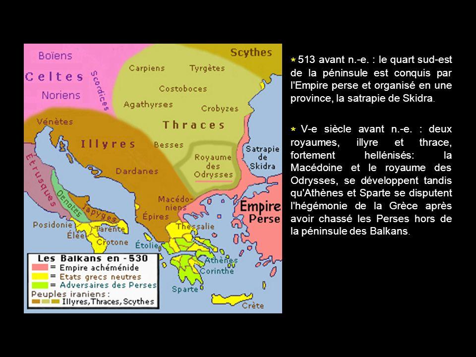 * Le khânat bulgare domine la majeure partie de la péninsule.