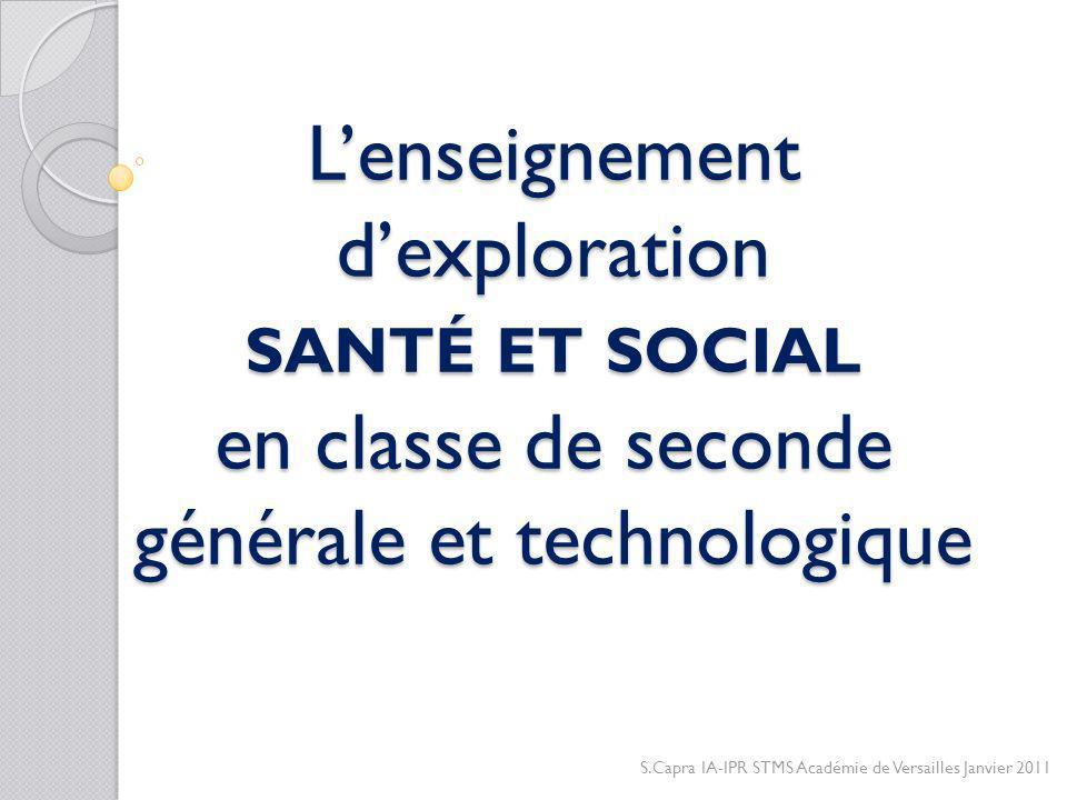 Les voies générale et technologique Seconde générale et technologique Cycle terminal de la voie générale (L, S et ES) Cycle terminal de la voie technologique (ST2S, STL, STI2D, STD2A, STG) S.Capra IA-IPR STMS Académie de Versailles Janvier 2011